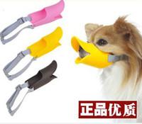 Wholesale Genuine duckbill sleeve trumpet pet dog muzzle mask webbing fixed terms