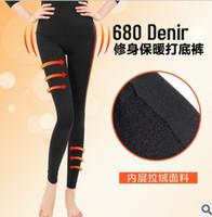 One Size Women Shapers Champion Sales NY053 680 D Flannelette Prevent Varicose Veins Socks Brushed Stovepipe Thermal Socks Pantyhose Free Shipping