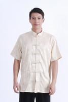 Wholesale Beige color chinese shirt mens chinese traditional shirt chinese kung fu clothing mandarin collar shirt satin shirt M0017