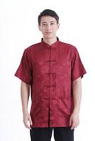 Dress Shirts Satin M2065 Free shipping 2015 chinese traditional clothing for men chinese traditional shirt kung fu shirt mandarin collar shirt silk shirt M2065