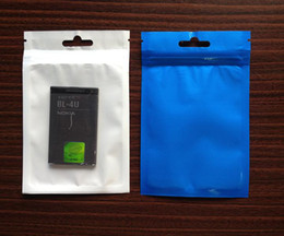 Wholesale 2014 Latest packing trend clean blue zipper Plastic PP poly bags Package packaging zip Lock Plastic Bag for Electronic products
