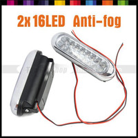 2011 universal Guangdong China (Mainland) 2 x Auto Car Truck Universal 16 LED Fog Mist Lamp Front Headlight Rear Light Day Running Light DRL #1829