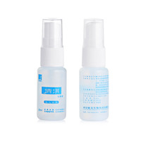 Anal Lubricants disinfectant - v5rv antibacterial spray ml spray disinfectant cleaning and disinfection of masturbation devices adult sex toys