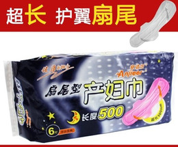 Wholesale Sanitary pads Panty liners Anion Sanitary napkin Sanitary towels