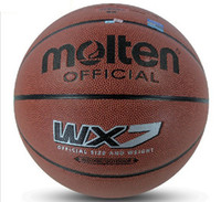 Basketballs   Hot sales VII standard basketball PU material for indoor and outdoor school game ball Very flexible feel good