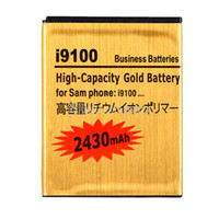 Wholesale 2430mAh gold business battery for Samsung i9100 mobile phone battery i9100 galaxy SII S2 i9100 battery