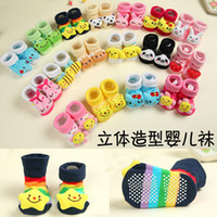 Wholesale Cotton baby socks Non slip baby socks Newborn socks three dimensional Cartoon Toy socks Gift socks Imitation shoes socks Silicone bottom