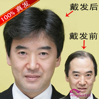 ai hair - Ai Sifei male real hair wig real hair wig short hair in older men young handsome wig