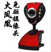 other 640x480 other Est hd computer webcam night vision clip band Freeshipping