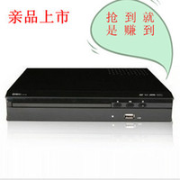 Wholesale Gecko gk dvd player dvd player