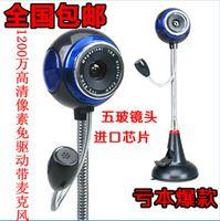 other 640x480 other Web camera Desktop notebook hd computer night vision usb webcam belt Freeshipping