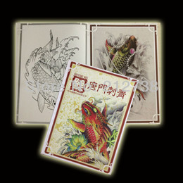 Wholesale Koi Fish Tattoo Reference Book For Tattoo Supply pages A4