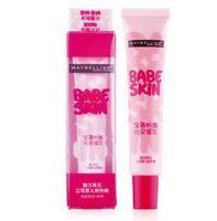 Pei Mei ~ luz, incluso la miel de color rosa aisladas de leche infantil en polvo Crema SPF26 30ml del BB