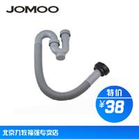 Wholesale The plumbing pipes under the basin jiumu JOMOO ABS plastic basin deodorant elbow T6200