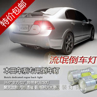 Wholesale free shinppingHonda CRV front Versace D amp S domain Ming Si Accord Spirior Costa figure Odyssey Fit rogue reversing lights