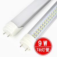 T8 22w SMD 3528 Langsen lighting t8 0.6 meters 9w led fluorescent lamp led fluorescent lamp led energy saving lamp led lighting tube