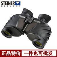 Binoculars 2012 Steiner German imports Steiner Binoculars 10X30 super sharp HD 4406 super sharp high-powered telescope genuine military