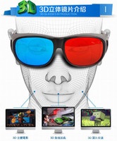 Wholesale PC Full Frame Home D Glasses AC Red Blue Lens ZUT