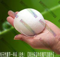 Wholesale Konjac Sponge Puff Herbal Facial Sponges Pure Natural Konjac Vegetable Fiber Making Cleansing Tools For Face And Body