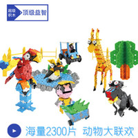 Wholesale Gift Box Set D puzzle building blocks laq boy toy building blocks assembled seven Craftsman cartoon zoo