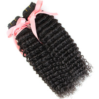 100% Brazilian Human Hair Weave Double Weft Extensions 8&quo...