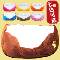 Wholesale 1404L New Hot Sherpa pet mat cat dog bed pad cm