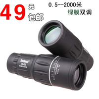 Boys 5-7 Years Multicolor Free shipping Russian military binoculars 16 times changed Jiaochao Qing high power zoom monocular night vision HD