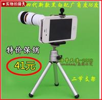 Camp Tools Mobile Phone Telescope 50 yuan Universal HD Universal Mobile Phone Telescope 8x zoom tablet monocular high power infrared night vision camera lens