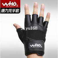 Wholesale new sports fitness gloves sports gloves semi finger breathable wear resistant Exercise Training Gym Gloves D