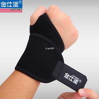 Wholesale 1pair Sports Wristband Tennis Wrist Support Weightlifting Wrist Volleyball Wristband Bracer for fitness gym D