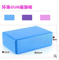 Wholesale Yoga brick brick made of EVA high density yoga yoga products Yoga Blocks