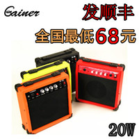 0-5 W bass amp speakers - Gainer authentic guitar amp electric guitar electric bass speaker MP3 stereo speaker w