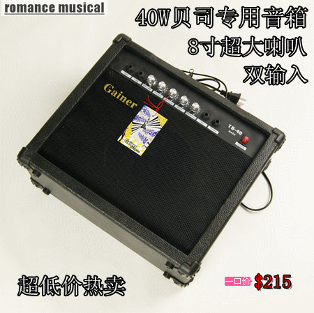 Wholesale 40W dual input electric bass electric bass bass speaker professional speaker band rehearsal send luxury gifts