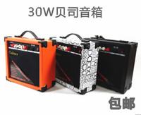 Wholesale Genuine Gainer W bass speaker bass speaker sounds good grade multifunction shipping