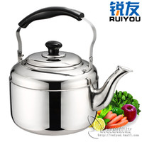 Bamboo Disposable RUIYOU / Rui Friends RY-SSH-00 ... Friends 5.5L sharp stainless steel kettle whistling kettle thick gas stove gas cooker to boil the kettle pot