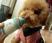 Blue pet milk bottle - Milk bottle pet plush talking toys Teddy dog toy Pink blue cm g