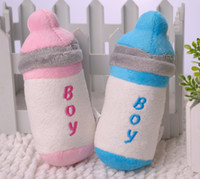 Wholesale Milk bottle pet plush talking toys Teddy dog toy Pink blue cm g