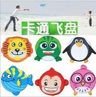 Wholesale 1404c flying disk Soft cloth frisbee sponge beach toys child safety frisbee paddle frisbee cartoon animals