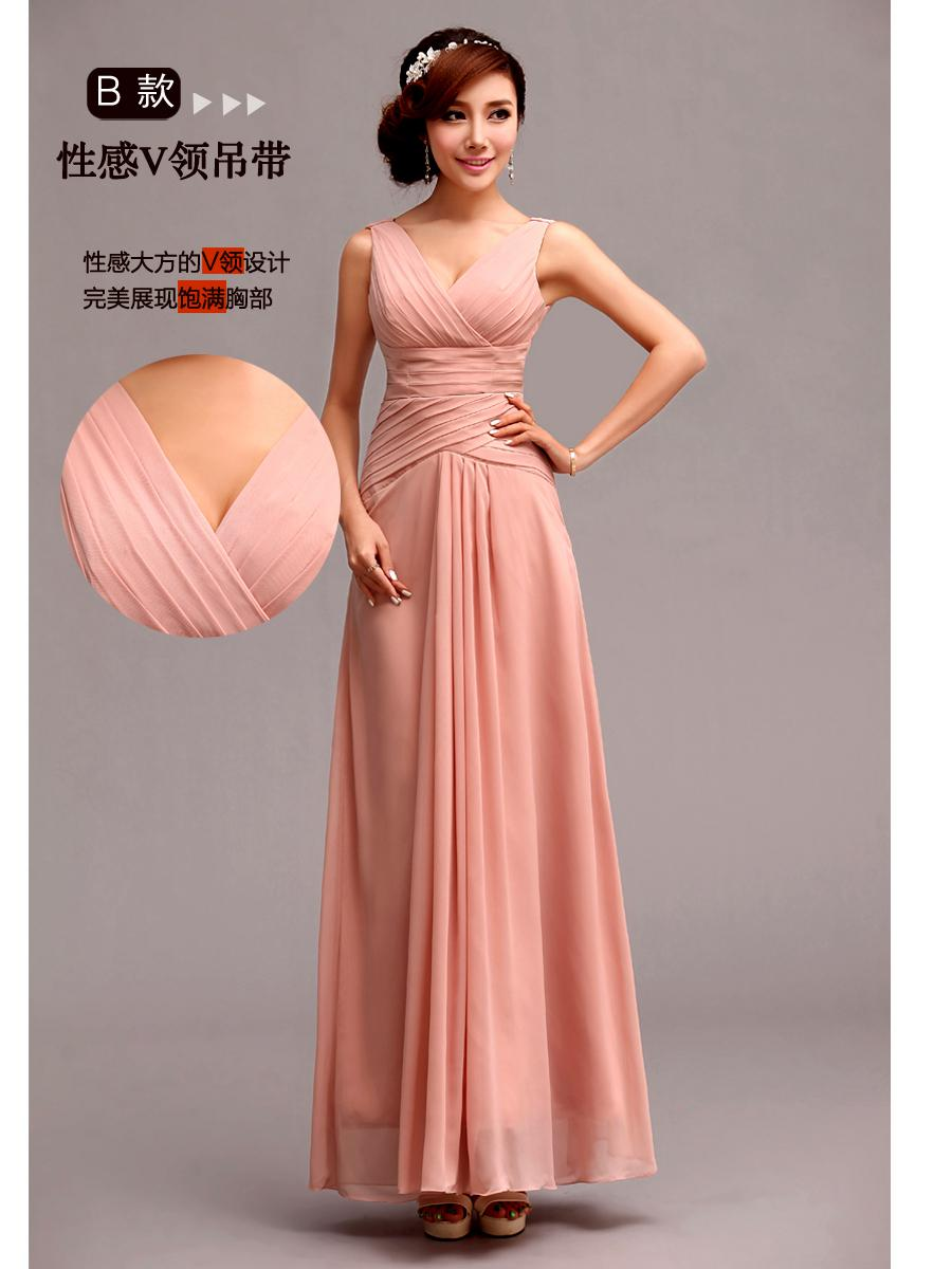 Pink And Chocolate Bridesmaid Dresses