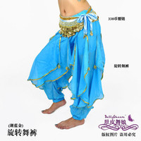 Belly Dancing Ruffled Chiffon New 2014 Belly Dance Tribal Costume Gold Silver Trim Wavy Harem Pants Skirt Elatic Waist Free Shipping 19 Colors