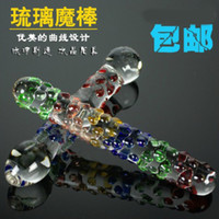 Anal Dildo Female Glass Glass Dildo Crystal Dildo Glass Jade G-spot Glans Female masturbation devices Fantasy Big Colorful bump grain glass G-Spot penis Anal butt