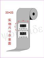 Cheap Waterproof Thermal Adhesive label paper waterproof Best   adhesive label