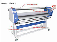 Wholesale High speed laminating machine advertising wrap film machine laminating machine