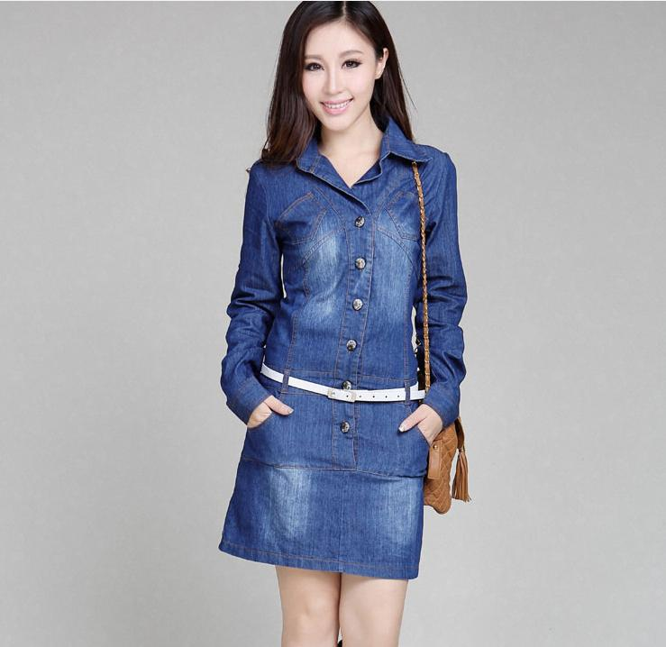 Fashion Women's Denim One-piece Dress with Belt Slim Fit Knee ...