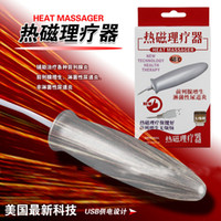 Realistic Vaginas Masturbators hard plastic Baile thermo-magnetic therapy device thermotherapy massage device backwoodsmen male masturbation heated bar Sex products