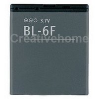 Yes for Nokia N78 Nokia BL-6F Brand New Battery for Nokia N78