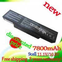 Wholesale 9 Cells mAh Laptop battery for ASUS A32 K72 N71 N71J N71JA N71JQ N71JV N71V N71VG A32 N71 NX01B1000Z NXH1B1000Z