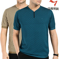 Men Polo Short Sleeve Qipai short-sleeved t-shirt silk striped summer new men's V-neck T -shirt loose, casual genuine men