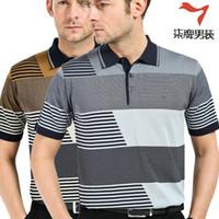 Men Polo Short Sleeve Counter genuine men's short-sleeved t-shirt Qipai summer new men's casual silk striped T -shirt lapel