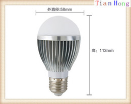 E27 E14 4X3W 12W Globe Lamp Led Bubble Ball Bulb 85V-265V Bubble Ball Bulb Warm Pure Cool White